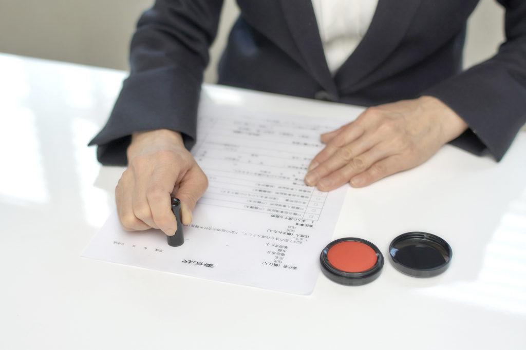裁判所提出書類作成業務